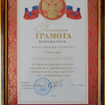 nagrada-1