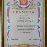 nagrada-3